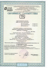 Conformity certificate for the implementation of road works